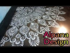Hii frnds this is a lovely video for u all. hope u all like this video This is a video on how to draw easy Alpana Or Kolam Designs for any Festive occasions. Rangoli Kolam Designs, Rangoli Patterns, Doodle Patterns, Diwali Rangoli, Simple Rangoli, Block Printing Designs, Bengali Culture, Alpona Design, Lace Drawing