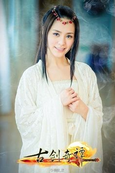 Gillian Chung Yan-Tung in Legend of the Ancient Sword (Gu Jian Qi Tan)  《古剑奇谭》 2014