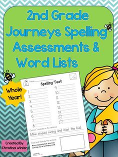 2nd Grade Spelling Assessments and Word Lists {YEAR-LONG Bundle} $