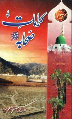 Jar download ebook islam