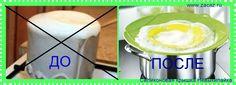 Новость про силиконовую чудо крышку Невыкипайка о которой вы не знаете http://zacaz.ru/novosti/chistota-na-kuhne-zalog-horoshego-nastroeniya/