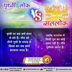 Gita Quotes, Soul Quotes, Nature Quotes, Attitude Quotes, Spiritual Growth, Spiritual Quotes, Positive Quotes, Spiritual Warfare, Krishna
