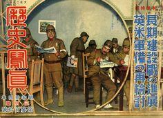 1939.....REKISHI SHASHIN......ON YESTERDAY ' S PAPERS....