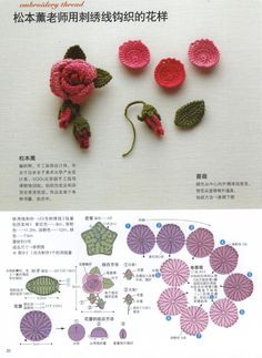 #ClippedOnIssuu de http://issuu.com/stellaria/docs/crochet_lace_vol_4_2013/c/sctp7jv