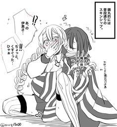 Anime Demon, Manga Anime, Nagisa And Karma, Comics Love, Romantic Manga, Latest Anime, Miraculous Ladybug Fan Art, Dragon Slayer, Naruto Shippuden Anime