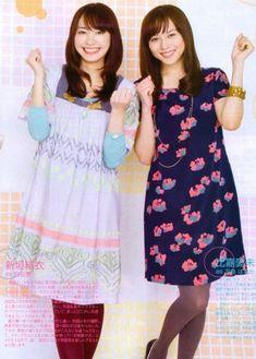 """(Yui_Gk_Loveさんのツイート: """"なんとも可愛くお美しいお二人でしょう〜癒されますね #新垣結衣 #ガッキー #比嘉愛未 #コード・ブルー… """"から)"""