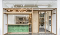 Linehouse created a chic Shanghai restaurant design for 甘其食BAOBAO, a quickly growing chain that sells handcrafted delicious baozi.