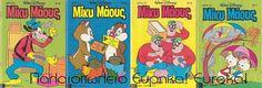 Εύρηκα Eureka Vintage collection 50's 60's 70's Scandinavian modern toys Italian  Παλαιοπωλείο παιχνίδια κούκλες