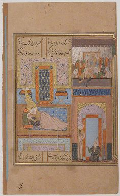 """Yusuf and Zulaykha United After Potiphar's Death"", Folio from a Yusuf and Zulaykha Object Name: Folio from an illustrated manuscript Date: 16th century Geography: Iran Culture: Islamic Classification: Codices"