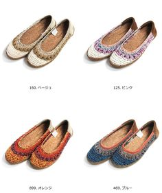 Columbia crochet shoes