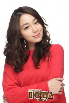 lee min jung Jung So Min, Korean Beauty, Idol, Beautiful Women, Actresses, Pictures, Fine Women