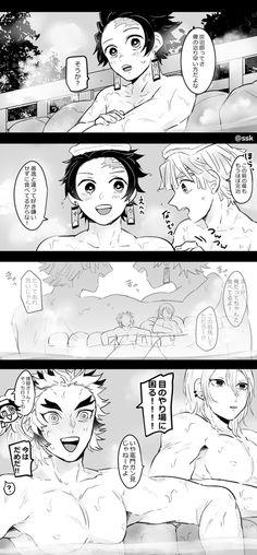 Anime Demon, Manga Anime, Anime Art, Demon Slayer, Slayer Anime, Demon Hunter, Hero Wallpaper, Manga Covers, Kuroko No Basket