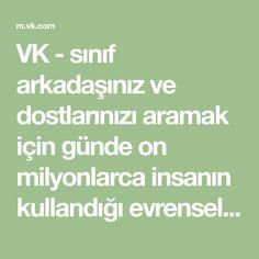 VK is the largest European social network with more than 100 million active users. Logo, Crochet, Journals, Boss, Logos, Knit Crochet, Crocheting, Chrochet, Hooks