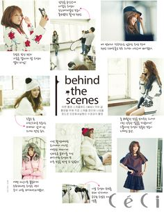 SNSD Soo Young - Ceci Magazine November Issue '14