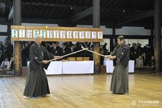 https://flic.kr/p/TrFVVU | 113th All Japan Kendo Enbu Taikai_078 | 2017年5月2日撮影,第113回全日本剣道演武大会