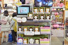 So many mimicry pets !And all of them are so cute! #japankuru  #harajuku  #toy #takaratomyarts #takaratomy #shopping #cute