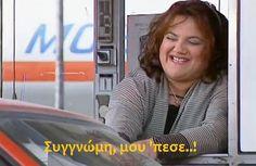 Τι ψυχή θα παραδώσεις μωρή Έτος: 2000   Τηλεοπτική Σειρά  Παραγωγός:  Νίνος Ελματζιόγλου , Δαμασκηνή Κουτέλα , Δημήτρης Λιάππης   Σκηνοθεσία:  Αλέξανδρος Ρήγας       Σενάριο:  Αλέξανδρος Ρήγας , Δημήτρης Αποστόλου                 Ηθοποιοί: Ελένη Ράντου (Γκρέτα Ντομινίκ Σεζάρ) , Χρύσα Ρώπα (Αλέκα Καλουδάκη) , Άβα Γαλανοπούλου (Πόπη Καμένου/Ντίντα Γαλανού) , Ελένη Καστάνη (Φωφώ Τσιντικίδου)