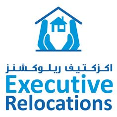 The Best Movers and Packers in Dubai, UAE Executive Relocations Company, providing one of the top relocation services in Dubai.  We are well trained in solving relocation challenges by providing the most essential and comprehensive solutions. EXECUTIVE RELOCATIONS provide right service the first time. When you choose EXECUTIVE for your forthcoming relocation, you are engaging one of the best moving experiences available anywhere in the world.