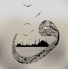 Illustration of Istanbul mosques with calligraphy and letter vav vector art, clipart and stock vectors. Persian Calligraphy, Arabic Calligraphy Art, Arabic Art, Calligraphy Alphabet, Arabic Names, Art Arabe, Islamic Paintings, Arabic Design, Islamic Wall Art