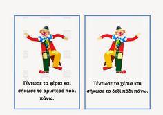 ΝΗΠΙΑΓΩΓΕΙΟ ΚΟΚΚΙΝΗ ΧΑΝΙ Clown Crafts, Special Education, Art For Kids, Kindergarten, Arts And Crafts, School, Blog, Cards, Spring