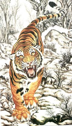 Jung Kim's Taekwondo is a martial arts school teaching character develoment and physical training for students of all ages in Spokane and Spokane Valley, WA. Japanese Tiger, Tiger Tattoo Design, Ancient Japanese Art, Tiger Pictures, Magic Tattoo, Tiger Painting, Tiger Skin, Japan Painting, Esoteric Art