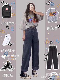 Korean Outfit Street Styles, Korean Street Fashion, Korean Outfits, Asian Fashion, Look Fashion, Trendy Fashion, Kpop Fashion Outfits, Ulzzang Fashion, Winter Fashion Outfits