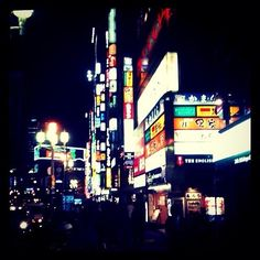 Ikebukuro Lights.