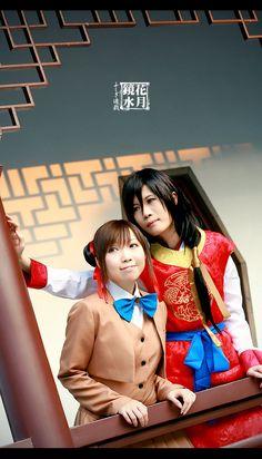 Miaka & Hotohori- Fushigi Yuugi.