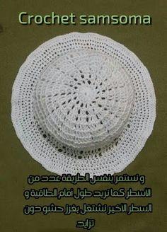 كروشيه طاقية شمس   كروشيه طاقية   كروشيه قبعة صيفي للبنوتات   كروشيه قبعة شمس  crochet Gorro de verano   crochet a baby summer hat