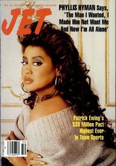 Beautiful Men Faces, Beautiful Black Women, Ebony Magazine Cover, Magazine Covers, Phyllis Hyman, Black Hair Magazine, Jet Magazine, Magazine Wall, Essence Magazine