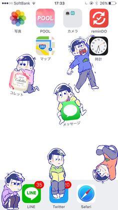 Osumatsu san imágenes y comics 2 All Anime, Anime Guys, Anime Art, Manga, Pool Pool, Osomatsu San Doujinshi, Sans Cute, Fandom Crossover, Ichimatsu