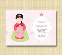 Korean Princess Invitation Princess Invitations, Invites, Korean Princess, Korean Birthday, Korean Babies, First Birthdays, Kids, Baby, Young Children