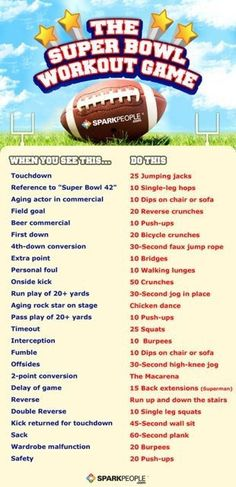 The Super Bowl Workout Game