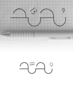 Arabic Typography .