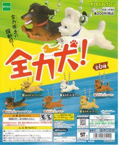 Sprinting Dog! Figurine Complete set Gashapon EPOCH Japan