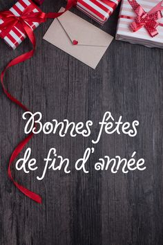 fin d'année End Of Year, Nouvel An, Happy Name Day, Greeting Card, Cards
