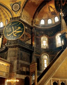 Hagia Sophia is a former Greek Orthodox patriarchal basilica, later an imperial mosque, and now a museum in Istanbul, Turkey...