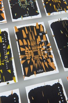 Taipei South Town Art Festival 2014 —The Contemporary A on Behance