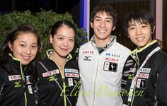 """From IFS FB. """"Team Japan at the draw at Finlandia Trophy.""""  https://www.facebook.com/photo.php?fbid=10152265527477538&set=a.10150865743207538.520176.278550292537&type=1&theater"""