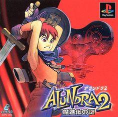 #Alundra Alundra 2 Game Box Cover Japan-Check Out the Funny Alundra Video