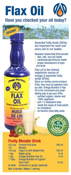 HAVE YOU CHECKED YOUR OIL TODAY? Omega Nutrition Flax Oil is certified organic and 100% vegetarian.  To learn more, click here and share! http://www.omeganutrition.com/ProductDetails.aspx?item_no=ELFSO012&CatId= To speak to one of our specialists, please call 1-800-661-3529