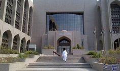 ارتفاع إجمالي الأصول المصرفية في دولة الإمارات بنسبة 0.3%: ارتفع إجمالي الأصول المصرفية في دولة الإمارات العربية المتحدة شاملاً بنسبة 0.3…