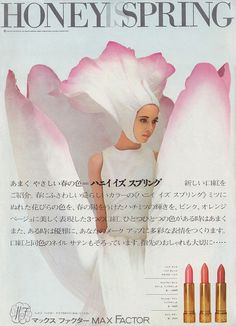 Max Factor Cosmetics, Japan, 1966.  by v.valenti
