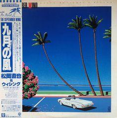 The sun-drenched Americana of Japanese artist Hiroshi Nagai Album Design, Graphic Design Posters, Graphic Design Inspiration, Cover Art, Kaktus Illustration, Japanese Graphic Design, Music Covers, Japanese Artists, Grafik Design