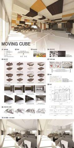 Myongji University College of Architecture Concept Board Architecture, Architecture Presentation Board, Brick Architecture, Architecture Portfolio, Interior Architecture, Layout Design, Interior Design Presentation, Portfolio Presentation, Environmental Design