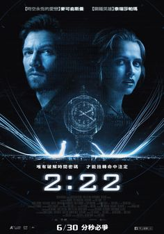 watch free 2:22 movie streaming, Download 2:22 (2017) full movie and Watch 2:22 full movie in HD 1080p