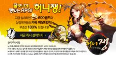 2015.01_인게임 배너