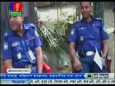 Bangla Vision Bangla News Today 15 November 2016 Bangladesh News Live