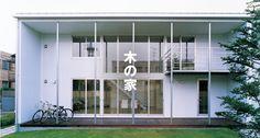 my dream muji house
