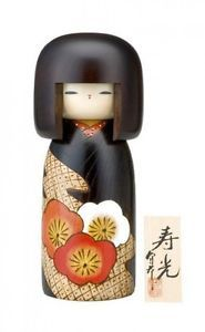 New Usaburo Kokeshi Wooden Doll 285 mm Zyukou Japanese Worldwide | eBay